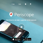 screenshot-www.periscope.tv 2015-11-01 20-16-33